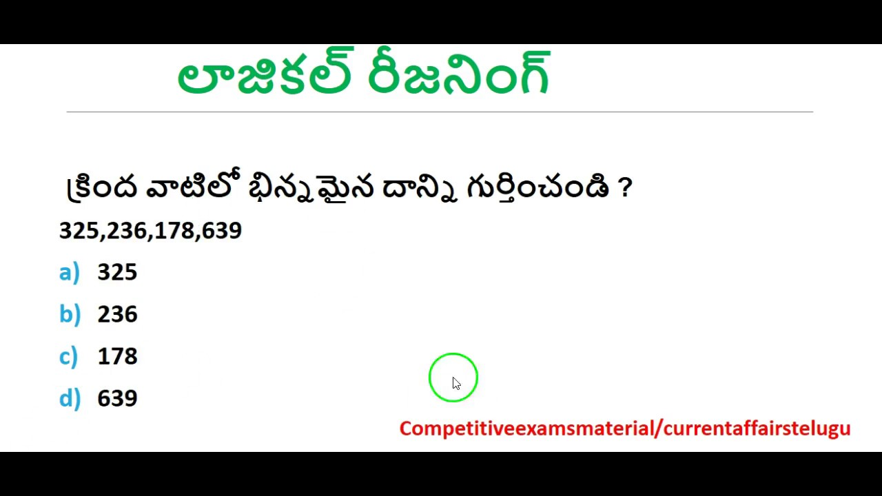 Logical Reasoning in telugu part 1 || Number series in telugu