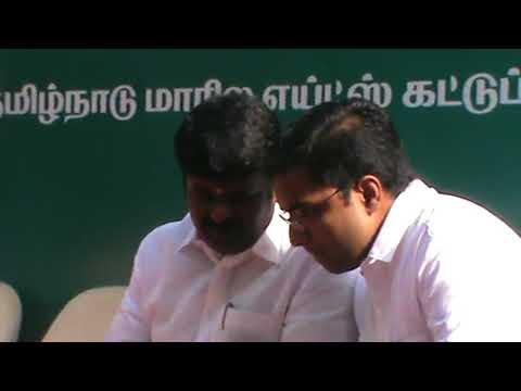 Hon Minister for Health & Family Welfare Dr.C.Vijayabaskar  In V L 2 B4U MEDIA / T V
