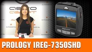 Обзор видеорегистратора PROLOGY iReg-7350SHD