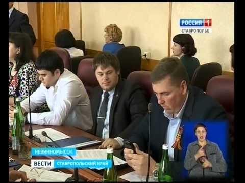 Глава Невинномысска ушел в отставку