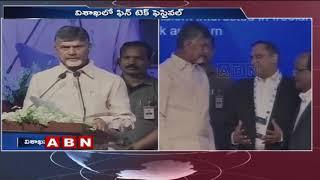 CM Chandrababu Naidu speech at Fintech Festival   Visakha   ABN Telugu
