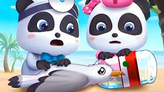 Bayi Panda Menjadi Penyelamat Untuk Hewan Laut | Lagu Anak-anak | BabyBus Bahasa Indonesia