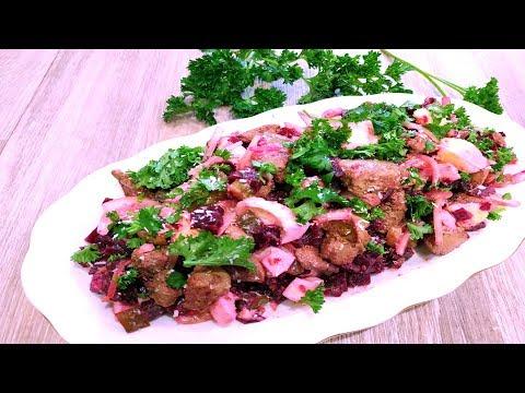 Если Вам надоели Шуба и Оливье.Приготовьте НОВЫЙ Салат из СВЕКЛЫ и Куриной печени.Beetroot Salad