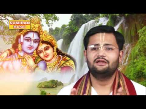 Bhakti Karta Chhute Mara Pran By Bhavin Lalji Maharaj !! Beautiful Krishna Bhajan
