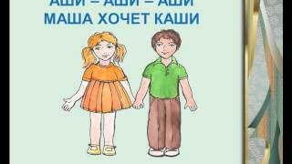 Приключения зайчонка Кузи