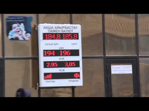 Курсы обмена валют в Астане на 16 марта