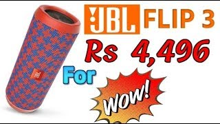 JBL Flip 3 Bluetooth Speaker Only For Rs 4,496 | JBL Flip 3 offer | Jbl Flip 3 at cheaper rate
