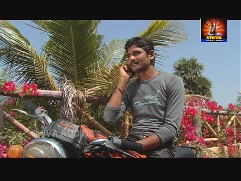 BANJARA SONG Ravinayak mysi phone taking banjara film2HDరాజేర్ బేటి సరోజా బంజారా సినిమా