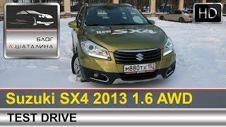 видео Новый Suzuki SX4 2014 - фото, технические характеристики, тест-драйвы, комплектации и цены