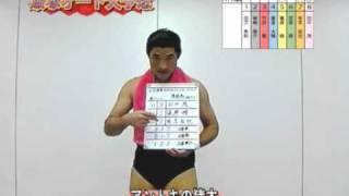 2011年8月17日(水)飯塚オート第12Rの予想動画です。 出演:アントキの...
