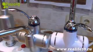Экономичный электрический водонагреватель нового поколения