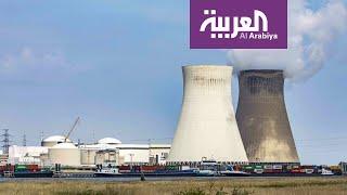 نشرة الرابعة  | السعودية تؤكد مضيها في مجال الطاقة النووية بحذر