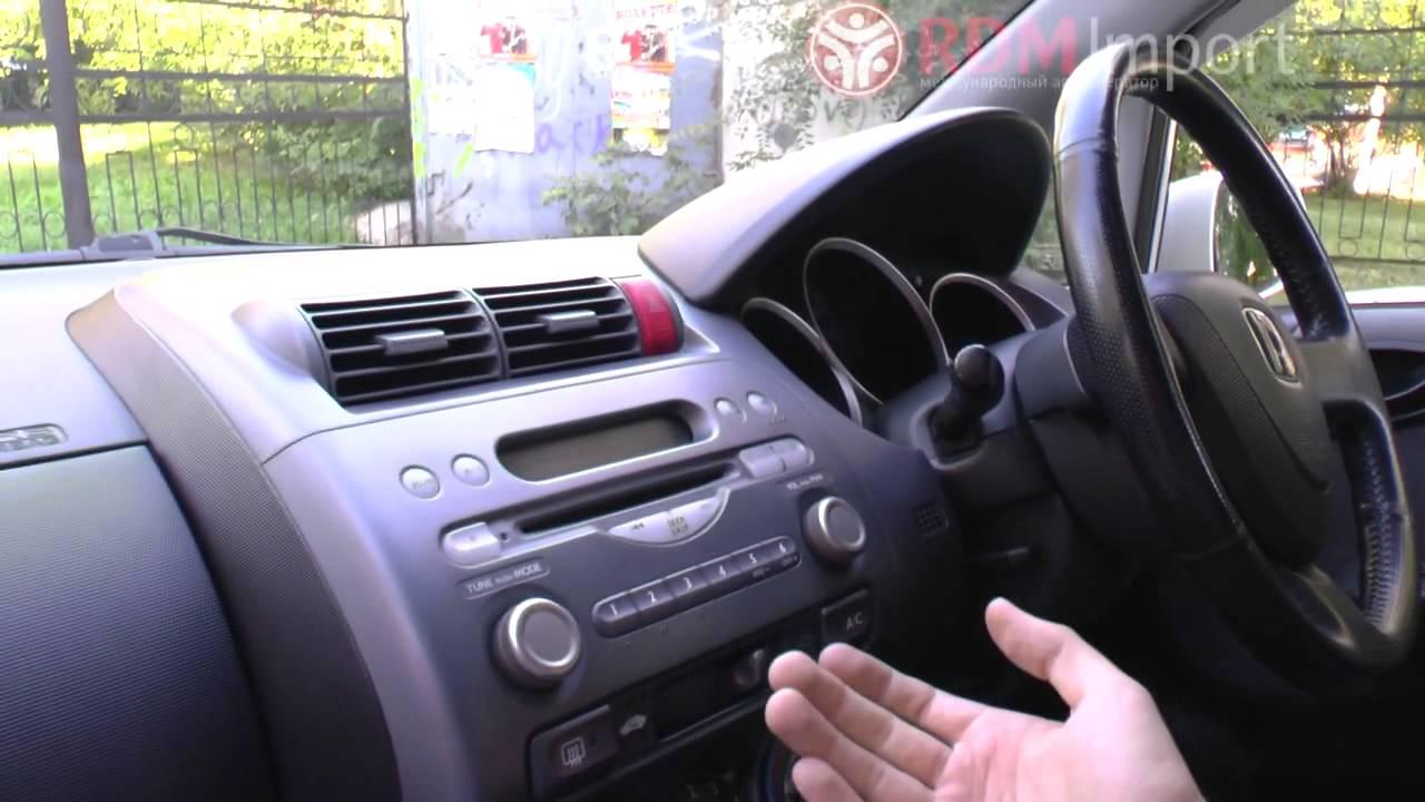 Тюнинг фит ария автомагнитолы технология проектирования услуги по тюнингу автомобиля