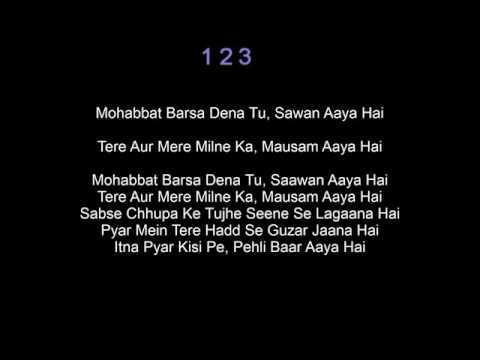 Mohobbat barsa dena tu Sawan aaya hai karoake track..
