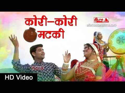Video - Rajasthani Holi Song | Kori Kori Mataki | Full Vi…: https://youtu.be/FZemCT8k0yo