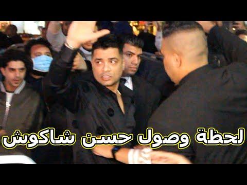 افتتاح كافيه نجم المهرجانات حسن شاكوش .. و زحام الجماهير لحظة وصوله