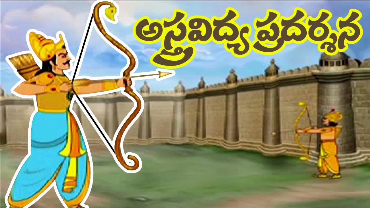 mahabharata karna story in hindi pdf