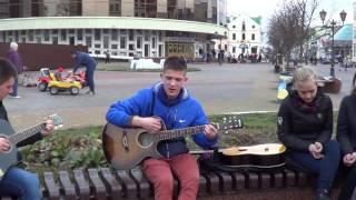 Эндорфин (Макс Корж) звучит на улице Бреста!!!