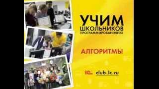 1С:Клуб программистов для школьников Орехово-Зуево