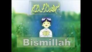 bismillah au nom d
