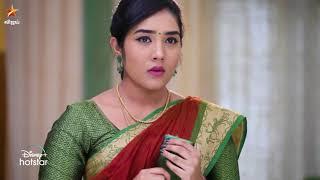Senthoora Poove - Vijay Tv Serial