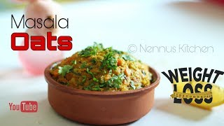 How to make masala oats recipe in malayalam , easy break fast ingredients:- ===================== olive oil -2 tsp cumin seeds - 1/2 onion f...