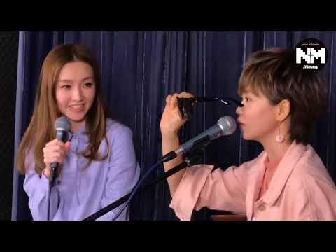 《新蚊K房》林欣彤 陳慧敏 直播 20180418