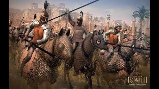 Total War ROME II Персы, часть 1