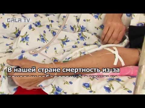 Смертность в Армении увеличилась и помолодела