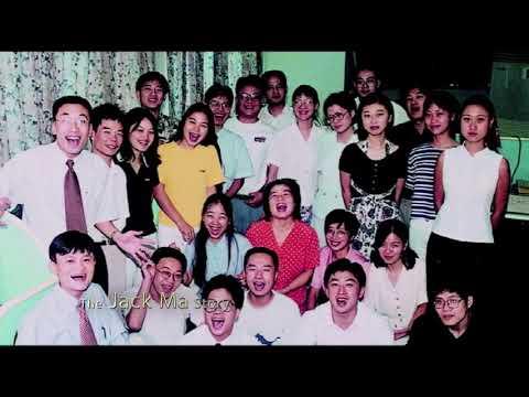 The Jack Ma Story EP2 จุดกำเนิด อาณาจักรอาลีบาบา