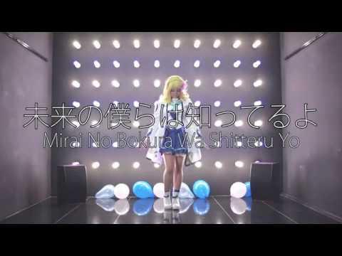 Love Live Sunshine Mirai No Bokura Wa Shitteru Yo Dance Cover | ラブライブ! サンシャイン!! 未来の僕らは知ってるよ 踊ってみた