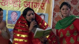 Latest Uttarakhandi Jagran Live 2017 | Deepa Chauhan