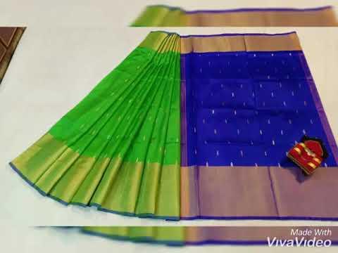 Repeat From Elampillai wholesale shop|Uppada soft silk sarees with