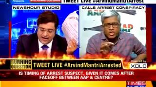 AAP's Ashutosh hypocracy exposed on fake degreegate - India Reality Show