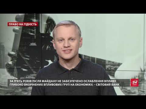 Як Україні наздогнати економічний рівень Польщі та Н...