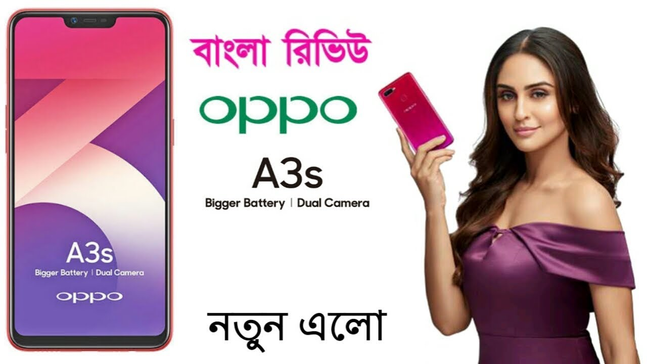 Oppo A3s price in Bangladesh 2018 | bangla review