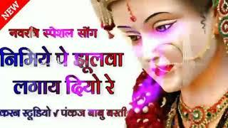 new-bhakti-2018-song-dj-raj-kamal-bastidj-mithun-baba-basti
