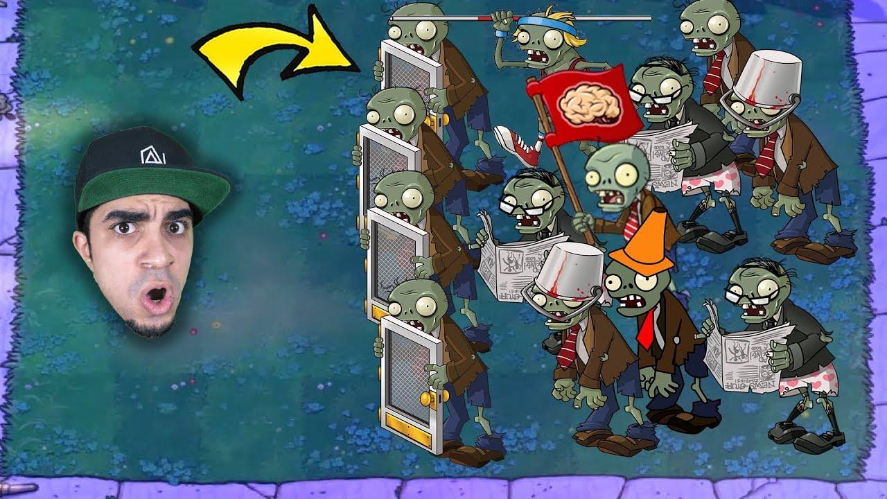 النباتات ضد الزومبي : مهمات منتصف الليل Plants vs Zombies !!