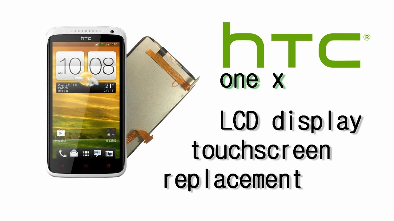 how to get photos from a broken htc touch phone