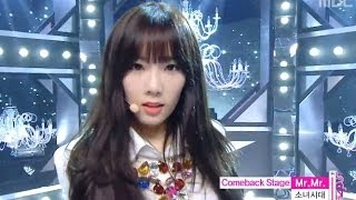 Repeat youtube video Girls' Generation - Mr. Mr., 소녀시대 - 미스터 미스터, Music Core 20140308