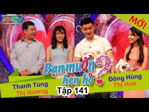 BẠN MUỐN HẸN HÒ #141 UNCUT | Thanh Tùng – Nguyễn Hương | Đông Hùng – Nguyễn Hoa | 140216 💖