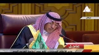 الأخبار - وزير الإعلام السعودي : قطر تواصل سياسة شق الصف العربي