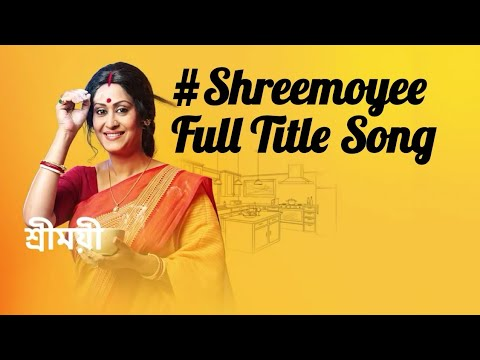 Shreemoyee Serial Title Song | Star Jalsha | শ্রীময়ী | Indrani Haldar | Anweshaa Dutta Gupta |