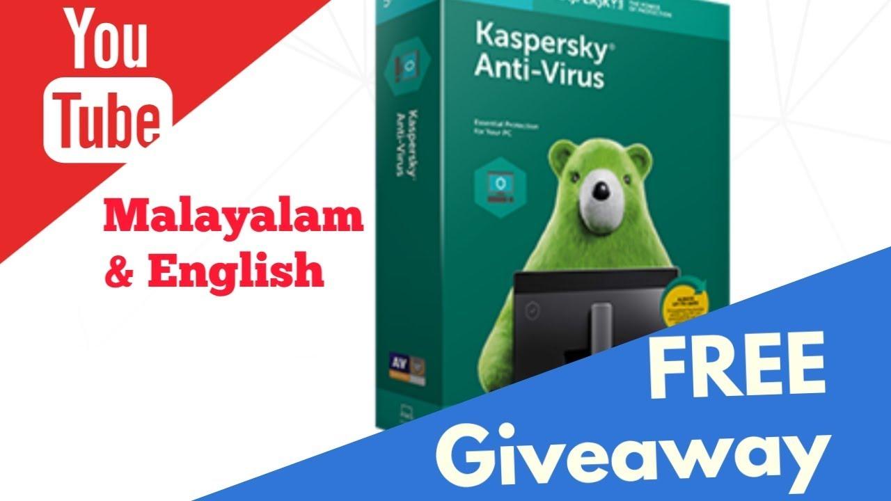 Kaspersky Antivirus 2019 FREE giveaway | Free licensee key for 1 year