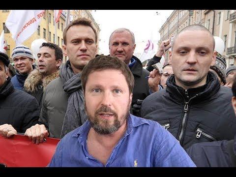 Поддержки от Навального не было - Cмотреть видео онлайн с youtube, скачать бесплатно с ютуба