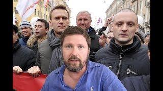 Поддержки от Навального не было