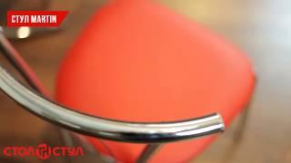 Стул Мартин хром. Обзор стула от Стол и Стул