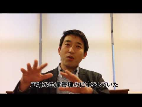 【キャリア★クルーズ】発明家・(株)ネットマン 代表取締役 永谷研一さん