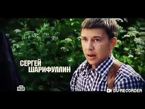 """ЗАСТАВКА СЕРИАЛА """"ПАСЕЧНИК"""""""