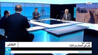 تونس - ليبيا: هل يقي الجدار من النار؟